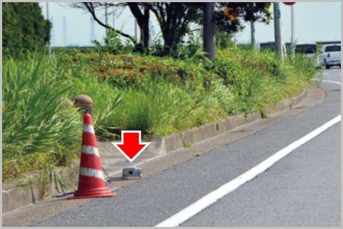 道路脇の三角コーンを見て注意すべき取締りは?