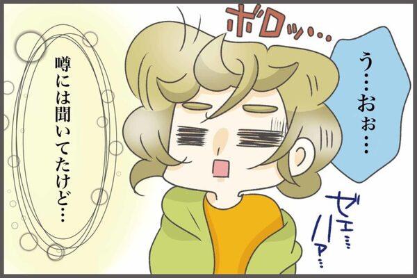 赤坂女子ものがたり55