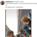 フライト中のデルタ航空機内で男児誕生 女性は妊娠に気付かず搭乗(米)