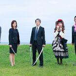 青山ひかる、6月公開映画『グレーゾーン』出演「何も考えず観ると楽しい作品」