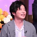 田中圭、肉体美グラビアを見たキンプリ岸優太の言葉に「うれしかった」