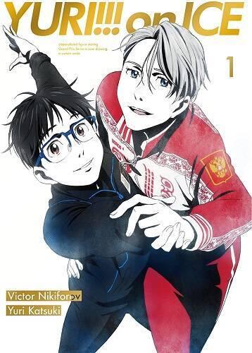 ユーリ!!! on ICE 1(スペシャルイベント優先販売申込券付き) [Blu-ray] (252996)