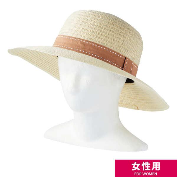 レディース洗えるブレード帽子