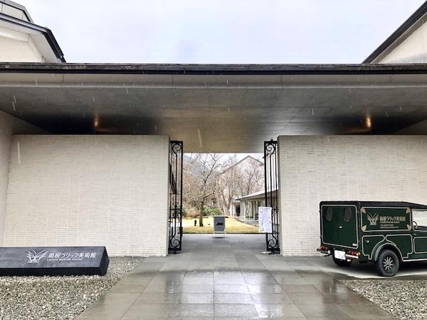 オリエント急行 箱根 ラリック美術館