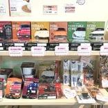 人気の「トヨタ自動車カレー」食べてみた。通販で入手可!