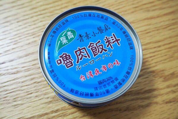 カルディ缶詰