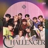 【ビルボード】JO1『CHALLENGER』初週289,433枚でシングル・セールス首位