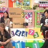 『7.2新しい別の窓』草彅剛、タモリとの共演エピソードを告白