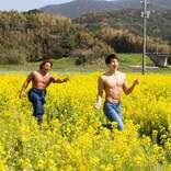 筋肉と菜の花のメルヘンな世界 マッスルプラス新作「菜の花畑のマッチョ」