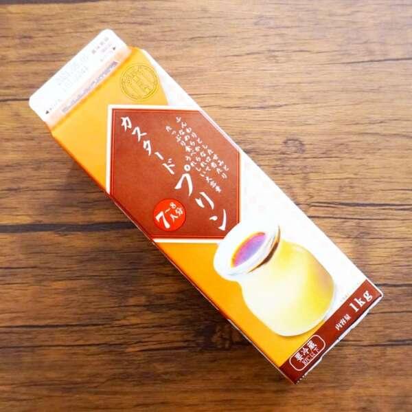 業務スーパーのカスタードプリンのパッケージ写真