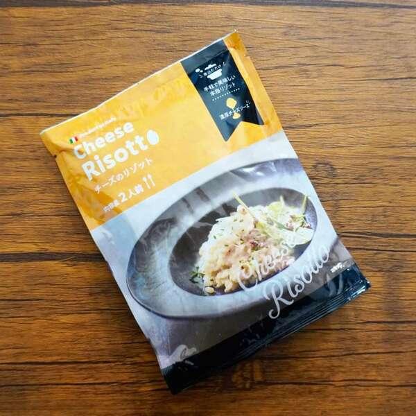 業務スーパーのチーズのリゾットのパッケージ写真