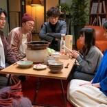 恋愛ドラマにハマれない人こそ夢中になる『大豆田とわ子と三人の元夫』の魅力