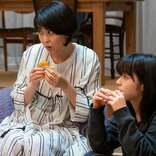 <大豆田とわ子と三人の元夫 第4話>とわ子の元夫たちのもつれあう関係…隠されていた三角関係とは?