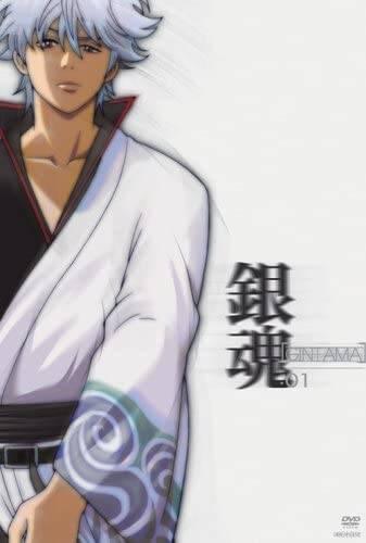 DVD『銀魂』1 通常版 (252877)