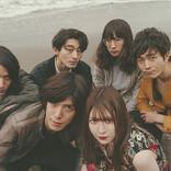 女性Vo.ウィスパー・インディーポップバンド「THE PLANET WE CAN SEE」新作DemoCD販売スタート!