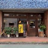 中央線「昭和グルメ」を巡る 第77回 昭和が息づく老舗チェーン「コーヒーハウスぽえむ」(三鷹)