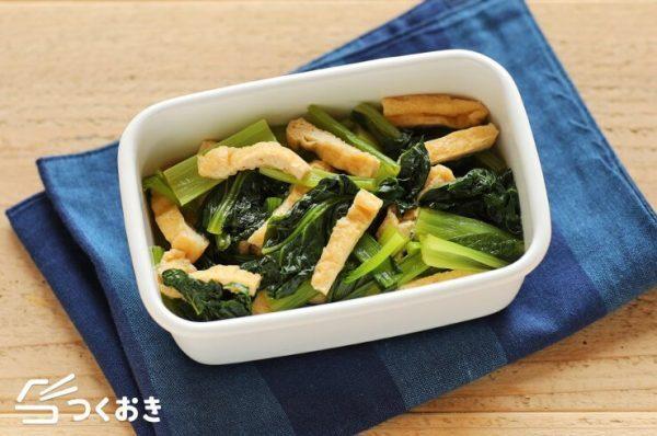 簡単おすすめレシピ♪小松菜の煮びたし
