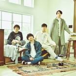 """kobore・田中そら(Ba)、""""気球に乗って聴きたい曲""""をテーマにプレイリストを「AWA」で公開"""