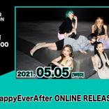Taki&りゅうと(ちょこ)が共演! 番組を通して生まれたFAKYの新曲「HappyEverAfter」も初披露されるONLINE LIVE決定!