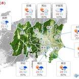関東 あす5日は雨の範囲が次第に広がる その先も たびたび雨雲がかかる