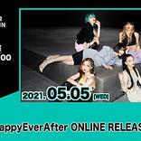 """""""恋とオオカミ""""コンビ共演&「HappyEverAfter」初披露も、FAKYがオンラインイベント開催"""