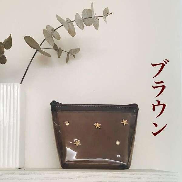 ダイソーのスタースタッズポーチ