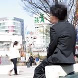 年収720万円の40代部長がコロナ解雇。チューハイ片手に近所を徘徊
