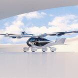 翼のトランスフォームっぷりがスゴい。陸と空を制するeVTOL機「ASKA」