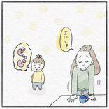 【よいしょ ⇒ ピッピ】娘が入れてくる謎の合いの手、原因は保育園!?