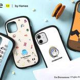 子どものころのワクワク感がよみがえる!? 「ドラえもん」デザインのiPhoneケース