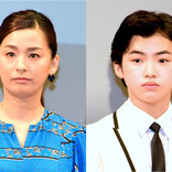 尾野真千子、注目子役・柴崎楓雅の演技に「怖かったよ…」受け答えは120点