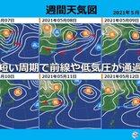 沖縄・奄美梅雨入り 本州付近を短い周期で前線や低気圧が通過 雨の日が多い