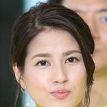 永島優美アナ 子ども時代の「鼻にお菓子を入れてドヤ顔」写真に「お茶目ですね」「パパかと思った」の声
