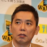 爆問・太田 芸能界引退の夏目三久アナにゲスなお願い「もし決まってないようだったら…」
