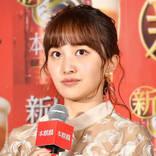 """百田夏菜子、リラックスした雰囲気の""""リハ日""""オフSHOTにファン反響「笑顔が素敵」「美人すぎます」"""