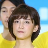 宮司愛海アナ 幼少期の姉妹写真に「可愛い」「妹がそっくり」「美人姉妹」「天使やね」の声
