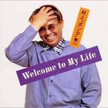 """村上""""ポンタ""""秀一でしか成し得なかった記念碑的作品約100人の有名音楽家が集結した『Welcome to My Life』"""