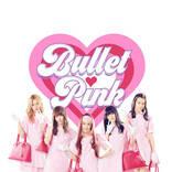BULLET PINK、デビュー曲「Guilty」がLINE MUSICウィークリー1位を獲得