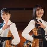 日向坂46、佐々木美玲&丹生明里Wセンターのカップリング「声の足跡」MV解禁