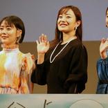 子供怒る場面に菅野美穂「背筋がゾクゾク」、10年ぶり主演映画完成を報告