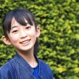 マクドナルドCMで話題の13歳・近藤華 目標は杏先輩、特技は動画編集「いつか発信できれば」