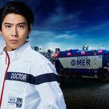 賀来賢人、7月期日曜劇場『TOKYO MER』で自身初の医師役「複雑な役です」
