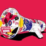 シークレットライブの会場を突き止めろ! Red Bull×King Gnuの新プロジェクト