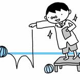 【やめて!危ない!】物を投げる子ども、どうすればいい?『カリスマ保育士てぃ先生の子育てで困ったら、これやってみ!』