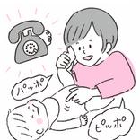 【家にあるものでOK】赤ちゃんの五感を育む、おすすめ感覚遊び  『こどもおうちあそび大全』
