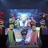 豆柴の大群「恋のかけ算 ABCDEFG」のライブ映像公開&全国ツアーに沖縄公演追加