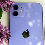 魅惑のパープル出た。iPhone 12の新色をスライドショーでお楽しみください