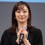 2児の母・菅野美穂、子どものイタズラ?に涙目「私、今、世界で一番不幸!」
