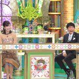 朝ドラで話題の東野絢香、『プレバト』初登場 俳句と絵手紙に挑戦
