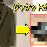 【衝撃】洋服の青山、トンでもないものに変身するジャケットを作ってしまう! しかし致命的な弱点が……